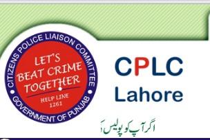 CPLC LHR